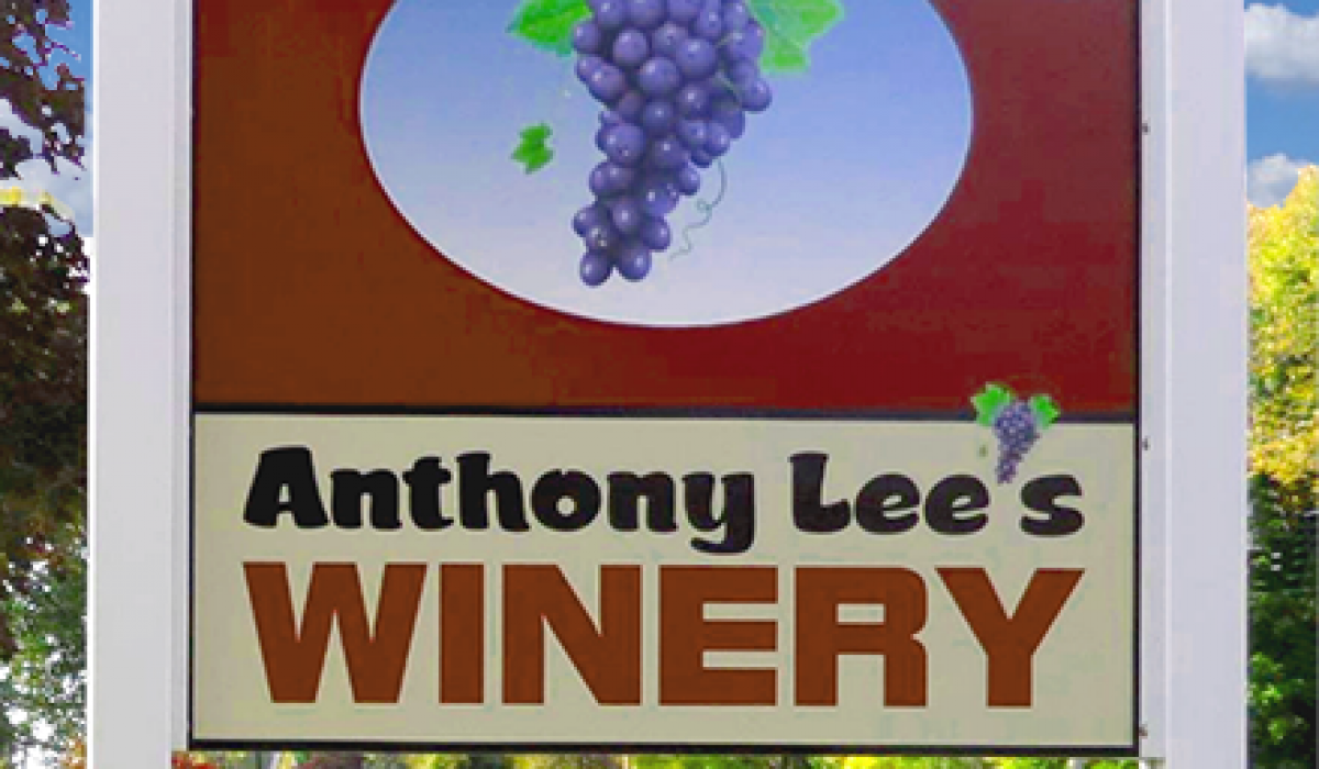 Anthony Lee's Winery